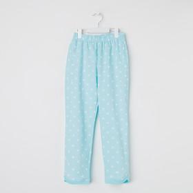 Брюки для девочки, цвет голубой, рост 122-128 см (36)