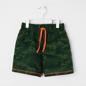 Шорты для девочки, цвет зелёный/милитари, рост 98-104 см
