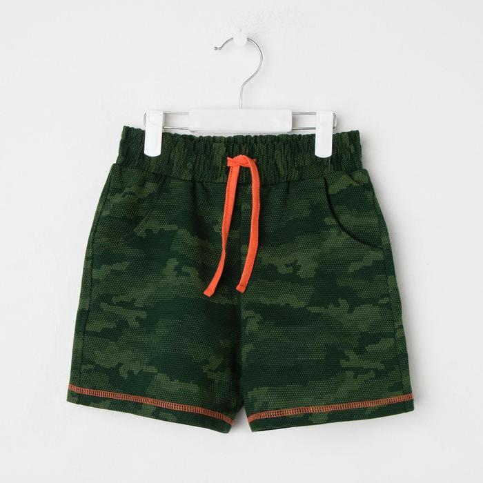 Шорты для девочки, цвет зелёный/милитари, рост 116-122 см - фото 105483638