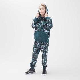 Брюки для мальчика, цвет бирюзовый/милитари, рост 98-104 см (28)