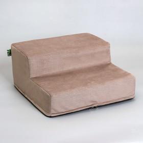 Лесенка для собак, 2 ступени, мебельная ткань, микс серо-коричневый 40 х 40 х 20 см