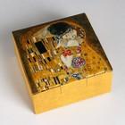 Коробка‒пенал «Поцелуй», 15 × 15 × 7 см