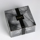 Коробка‒пенал GIFT, 15 × 15 × 7 см