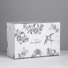 Коробка‒пенал «Шебби», 22 × 15 × 10 см