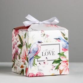 Foldable box Floral, 12 × 12 × 12 cm