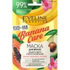 Маска для волос Eveline Food For Hair Banana Care, защита цвета и восстановление, саше, 20 мл
