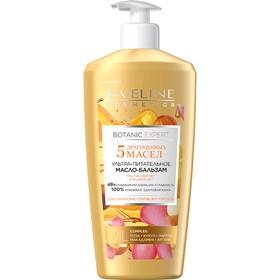 Масло-бальзам для тела Eveline Botanic Expert «5 драгоценных масел», питательное, 350 мл