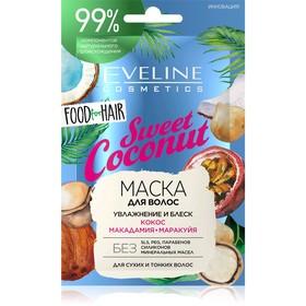 Маска для волос Eveline Food For Hair Sweet Coconut, увлажнение и блеск, саше, 20 мл
