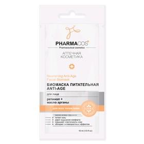 Био-маска для лица Витэкс Pharmacos «Питательная Anti-Age», саше, 10 мл
