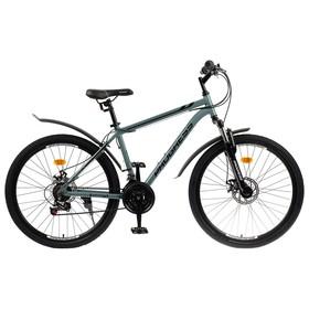 "Велосипед 26"" Progress модель Advance Pro RUS, цвет серый, размер 17"""