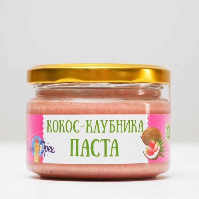 Натуральная Кокосово-Клубничная паста 200 гр
