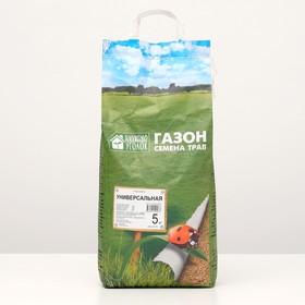 """Газонная травосмесь  """"Универсальная""""   5 кг Зеленый уголок"""