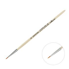 Кисть Синтетика Круглая №0 (диаметр обоймы 1 мм; длина волоса 5 мм), деревянная ручка, Calligrata
