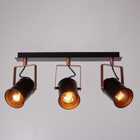 25018/3 3he27 lamp 60W black 46h23h17cm