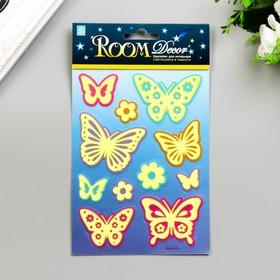"""Светящаяся наклейка Room Decor  """"Ночные бабочки"""" 12х10 см"""