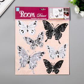 """Объёмные наклейки Room Decor """"Чёрно-белые бабочки"""" 30х32 см"""