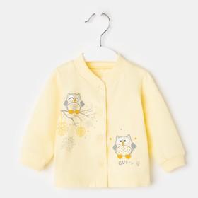 Кофточка детская, цвет желтый, рост 62 см (40)