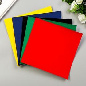"""Colour paper velvet """"Wave"""" set of 5pcs, A5, 140 g/m2"""