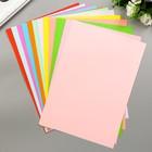 """Цветная бумага тонированная """"Цветные полоски"""" набор 12шт, А4, 80 гр/м2"""