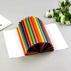 "Цветная бумага  ""Калейдоскоп"" двухсторонняя набор 16шт, А4, 50 гр/м2"