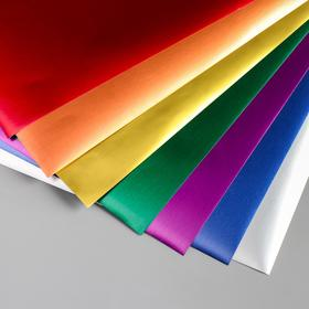 """Фольга цветная перламутровая А4, 7 листов, 7 цветов """"Подводная лодка"""", 100 г/м2"""