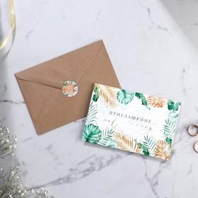 "Invitation to kraftova envelope ""Tropics"""