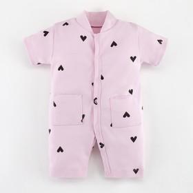 """Песочник Крошка Я """"Сердечки"""", розовый, рост 80-86 см"""