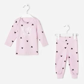 """Комплект: джемпер, брюки Крошка Я """"Cute"""", розовый, рост 62-68 см"""