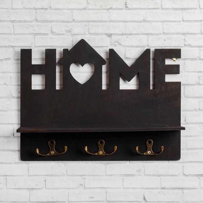 "Ключница ""Home"" чёрная - фото 842647"