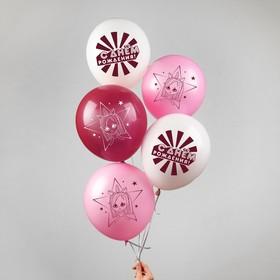 """Balloon 12"""" """"happy birthday, babe"""", 25 PCs"""