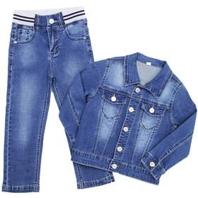 Костюм джинсовый для мальчиков, рост 110 см