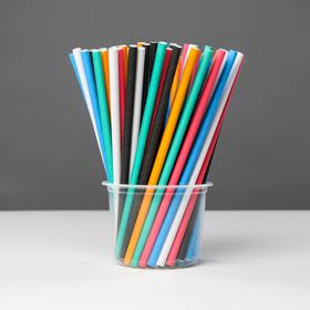 Трубочка одноразовая для коктейля бумажная 225×8 мм, 100 шт/уп, МИКС