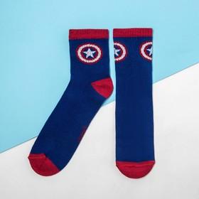 """Носки """"Капитан Америка"""", Мстители, синий, 20-22 см"""