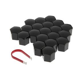 Пластиковые колпачки на крепёж колеса hex21, 20 шт+пинцет, BLACK, JN-9966
