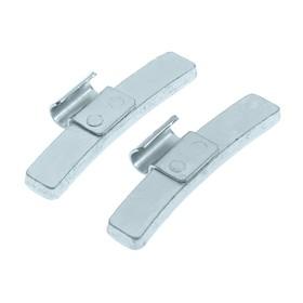 Грузики набивные стальные, для литых дисков, 40 г, набор 100 шт