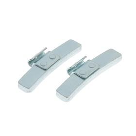 Грузики набивные стальные, для штампованных дисков, 40 г, набор 100 шт