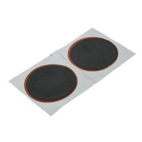 Латки для ремонта камер круглые, Ø100 мм, для холодной вулканизации,  набор 40 шт, IR100