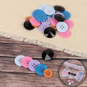 A set of buttons 30pcs d10,15,17,20 mm in the case