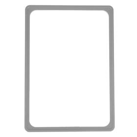 Рама из ударопрочного пластика с закругленными углами А4, без протектора, цвет серый