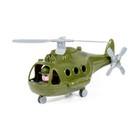 Вертолёт военный «Альфа» (в сеточке) - фото 1008171