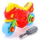 Конструктор-транспорт «Мотоцикл», 25 элементов (в пакете) - фото 106955876