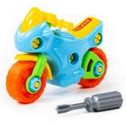 Конструктор-транспорт «Мотоцикл», 25 элементов (в пакете) - фото 106955881