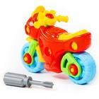 Конструктор-транспорт «Мотоцикл», 25 элементов (в пакете) - фото 106955884