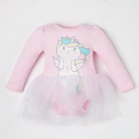 """Боди с юбкой Крошка Я """"Единорог"""", розовый, рост 68-74 см"""