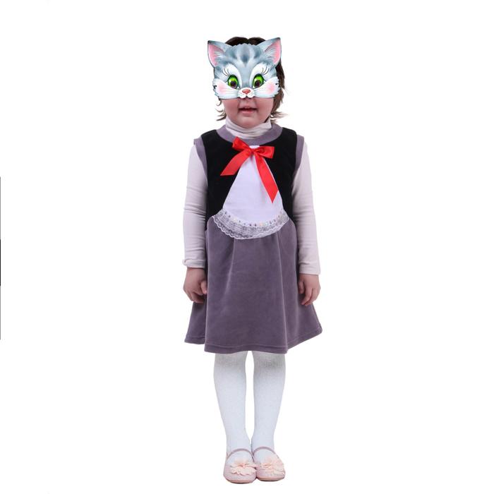 Карнавальный костюм «Кошечка», сарафан, маска-картон, возраст от 1,5-3-х лет, рост 98 см