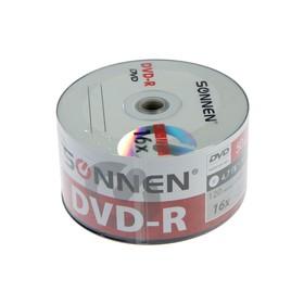 Диск DVD-R SONNEN, 16x, 4.7 Гб, спайка, 50 шт.