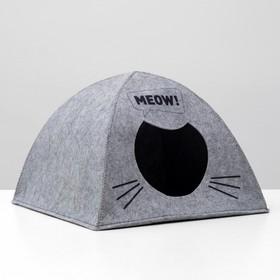 """Домик для животных из войлока """"Палатка MEOW"""", 38 х 28 х 38 см"""