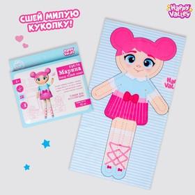 Набор «Сшей сама: кукла Марина»