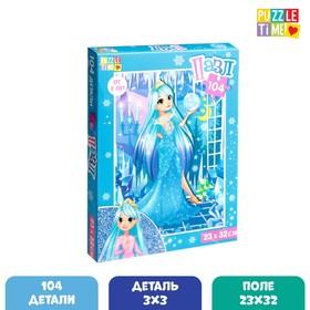Пазл «Снежная принцесса», 104 элемента