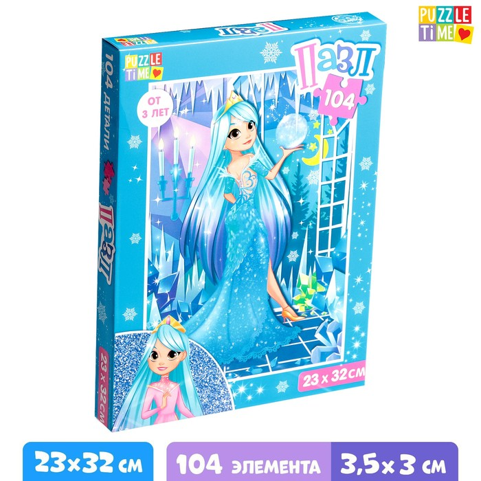 Пазл «Снежная принцесса», 104 элемента - фото 105595367